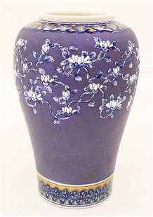 Kinkozan Japanese Art Deco Satsuma Vase 8.5''x5.5''