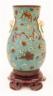 Japanese Meiji Totai Shippo Butterfly Handled Vase