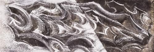 Richard Gilkey ''Mystic Waves'' 1951 Oil