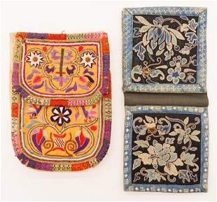 2pc Chinese Qing Silk Embroidered Purses