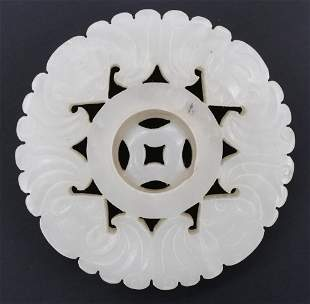 Chinese White Jade Bat Prayer Wheel Pendant