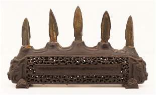 Fine Chinese Archaic Bronze & Zitan Brush Stand