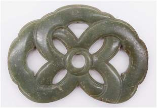 Chinese Ming Jade Large Knot Plaque