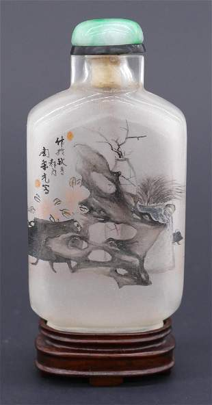 Zhou Leyuan Attr. Landscape Reverse Painted Snuff