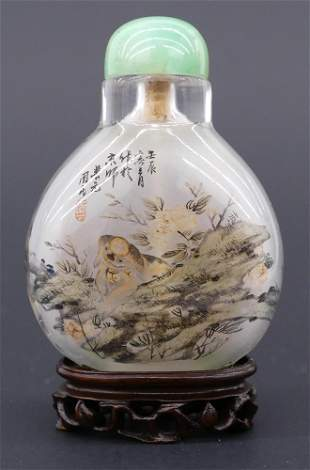 Zhou Leyuan Attr. Birds & Dog Reverse Painted Snuff