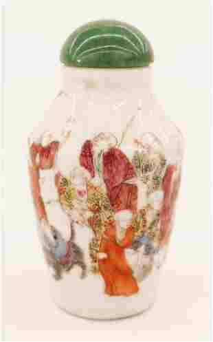 Chinese Qing Immortals Snuff Bottle