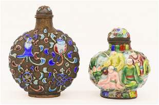 2pc Chinese Enameled Silver Snuff Bottles