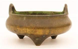 Chinese Qing Bronze Ding Censer