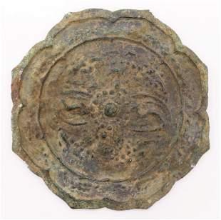 Chinese Tang Bronze Hand Mirror