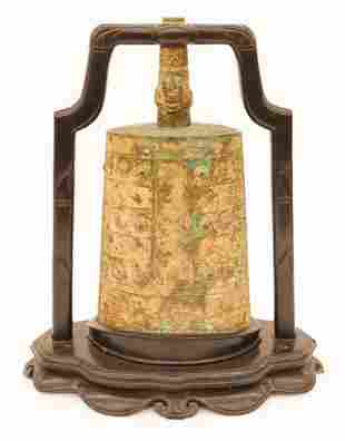 Chinese Qing Archaic Bronze Bell on Stand