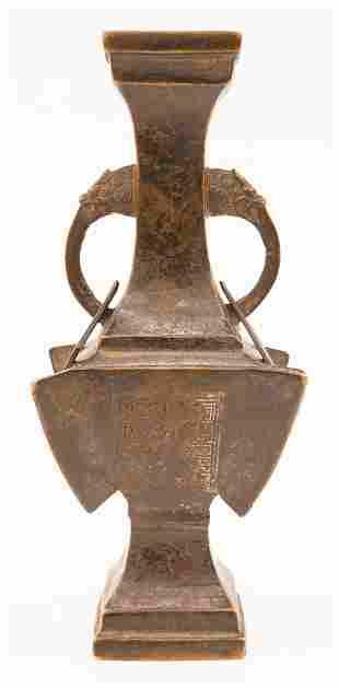 Chinese Ming Bronze Small Vase