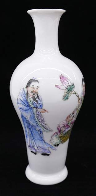 Chinese Daoguang Scholar & Child Small Vase