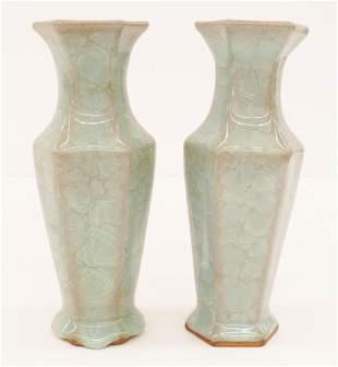 Pair Chinese Ice Crackle Celadon Vases