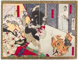 Toyonobu Utagawa Japanese Woodblock Print Book