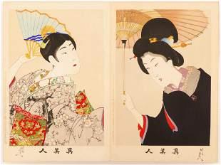 Toyohara Chikanobu Japanese Woodblock Print Book