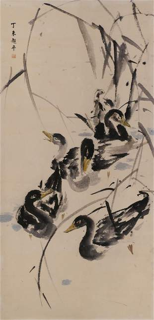 Chao Ping ''Ducks'' Watercolor Scroll Painting