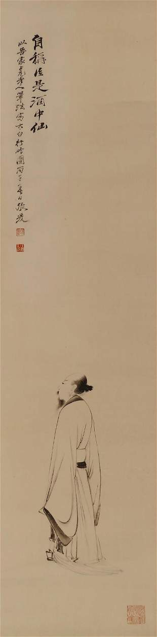 Duan Bo ''Scholar'' Scroll Painting