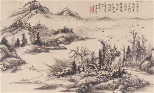 Yuanqi Wang Attr. ''Landscape'' Hand Scroll Painting