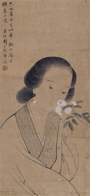 Zhide Zhou ''Woman with Flowers'' Scroll Painting