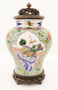 Chinese Republic Doucai Qilin Jar
