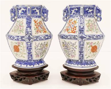 Pair Chinese Qing Archaic Form Vases