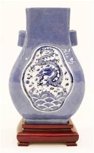 Chinese Qing Blue Dragon Fang Hu Vase