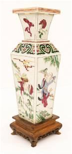 Chinese Liu Hai and Jin Chan Vase