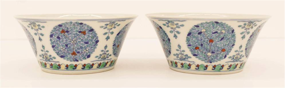 Pair Chinese Daoguang Doucai Bowls