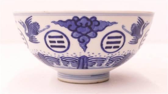 Chinese Tongzhi Trigram Blue and White Bowl
