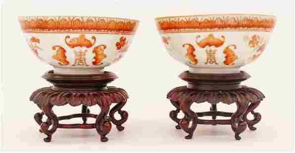 Pair Chinese Tongzhi Bat and Shou Bowls