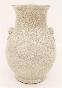 Chinese Qing Crackle Hu Form Large Vase
