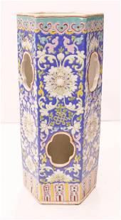 Chinese Qing Porcelain Hat Stand