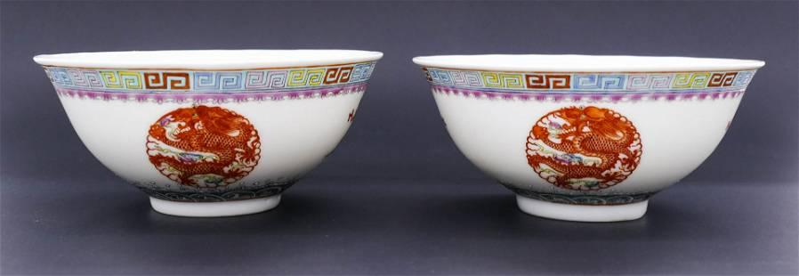 Pair Chinese Guangxu Medallion Bowls