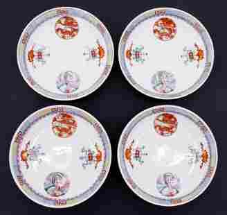 Set 4 Chinese Guangxu Medallion Dishes
