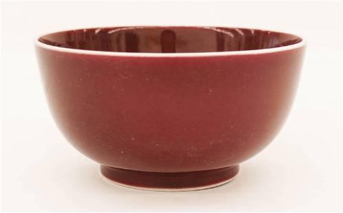 Chinese Qianlong Plum Glazed Bowl