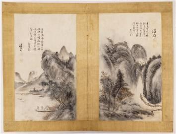 Important Korean Joseon Landscape Painting Book