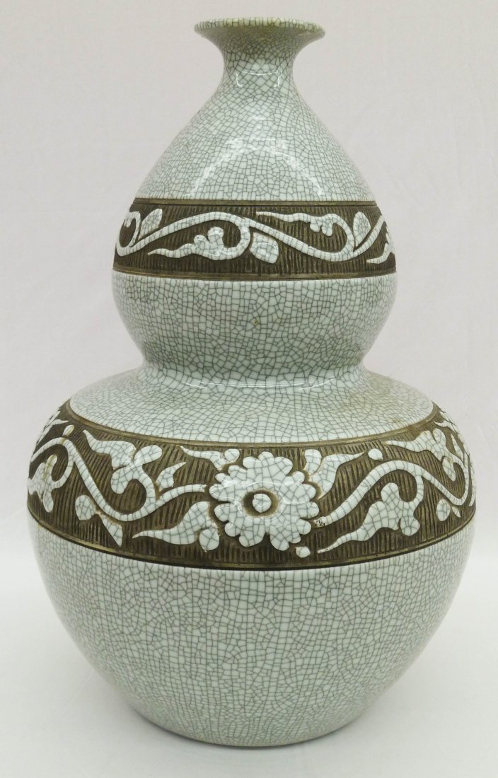 9: Chinese Crackle Glaze Double Gourd Vase with Carved