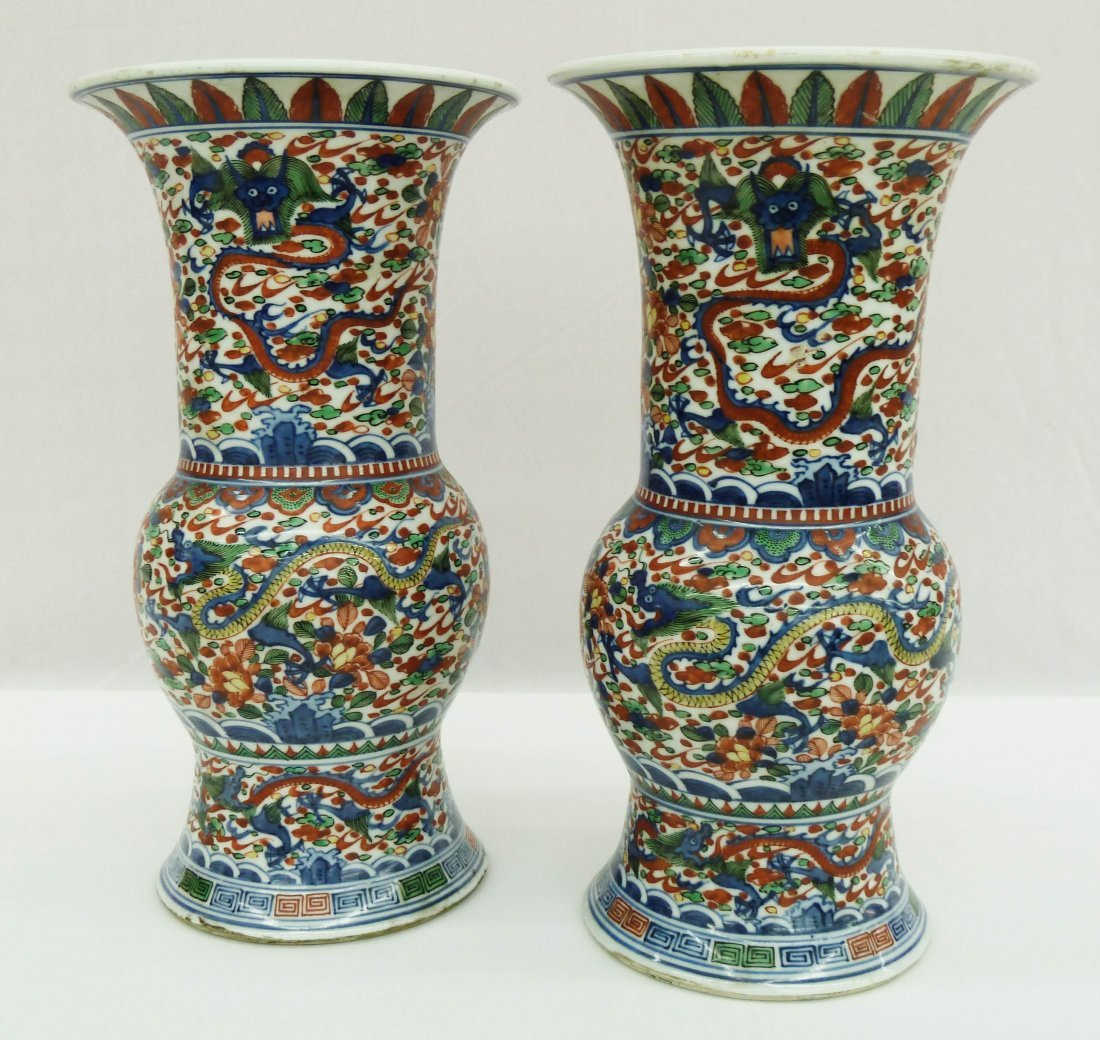 39: Pair of Chinese Wucai Gu Beaker Vases with Dragons