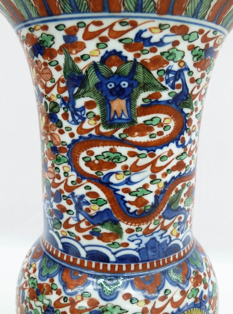 39: Pair of Chinese Wucai Gu Beaker Vases with Dragons - 4