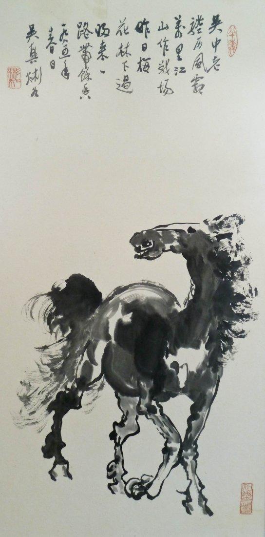 15: Wu Binru (20th Cent. China) Horse Sumi 1985 Paintin