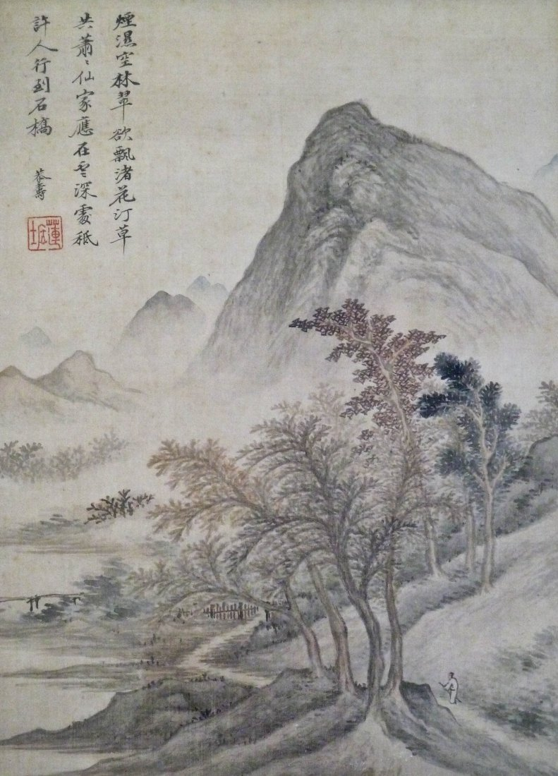 16: Pair of Chinese Autumn Landscape Sumi Paintings on