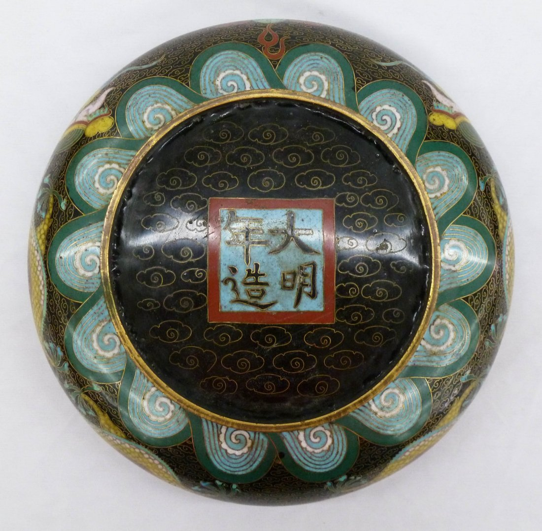 212: Chinese Cloisonne Dragon Bowl with Ming Style Mark - 2