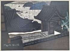 296 Kiyoshi Saito Hirato Nagasaki A 1965 Japanes