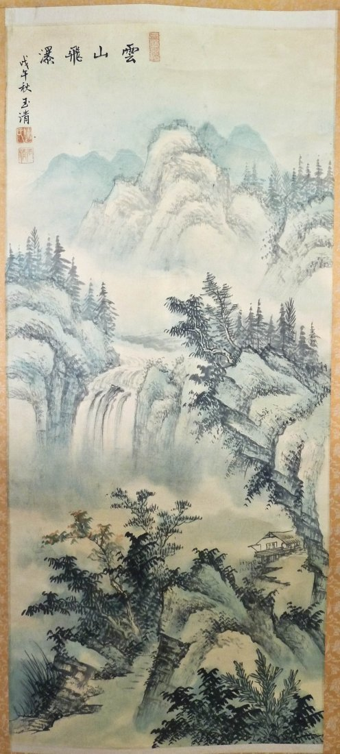 1: Yu Qing Signed Chinese ''Cloudy Mountain, Water Fall