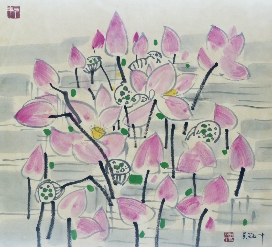 4: Wu Guanzhong Attributed Chinese Lotus Flower Sumi Pa