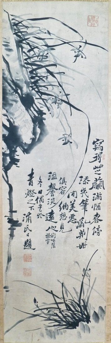 6: Antique Chinese Sumi Painted Signed Hanging Scroll 4