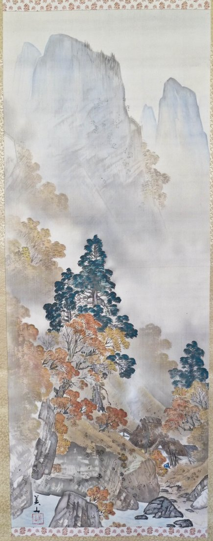 7: Mei Shan Signed Chinese Painted Landscape Scroll 41.