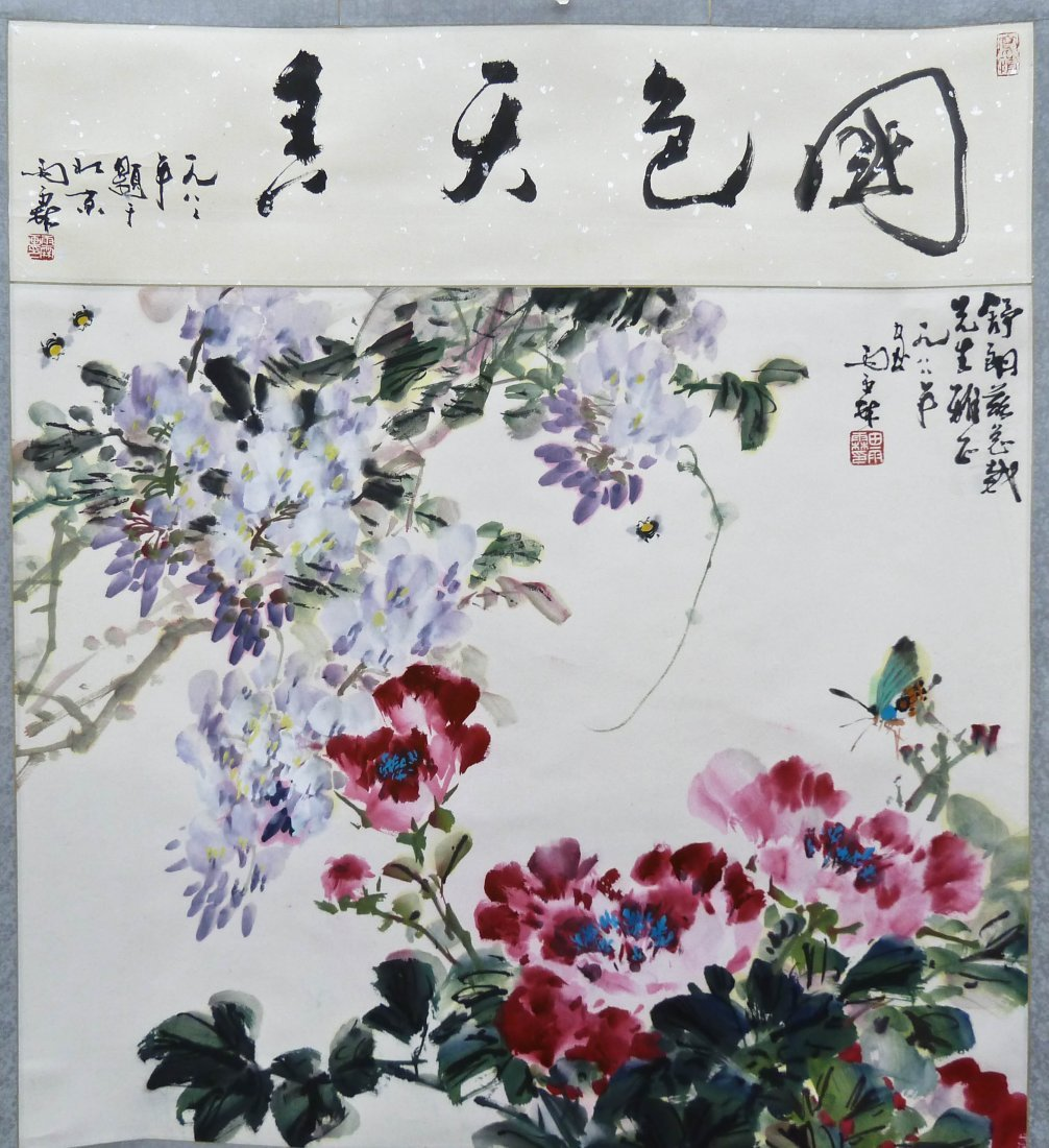 8: Yu Lin Signed Chinese Floral Painted Hanging Scroll