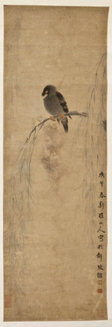 9: Shan Ren Luo Signed Antique Chinese Painted Bird Scr