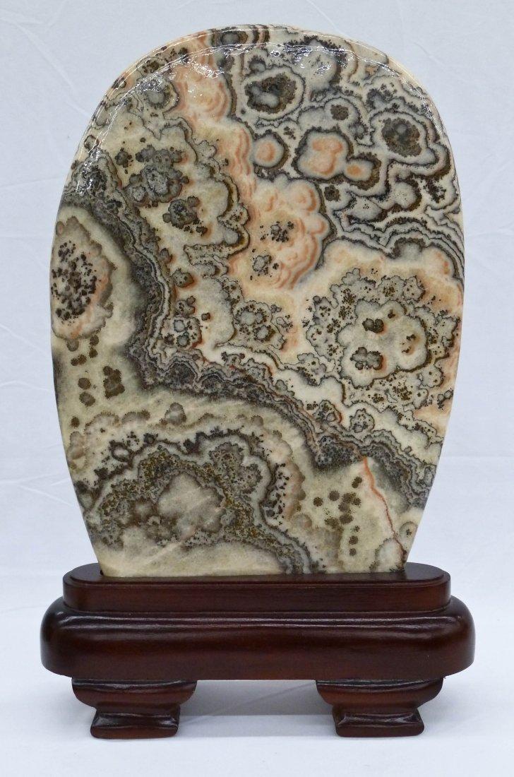 15: Chinese Gongshi Scholar Stone Suiseki 15''x11''. On